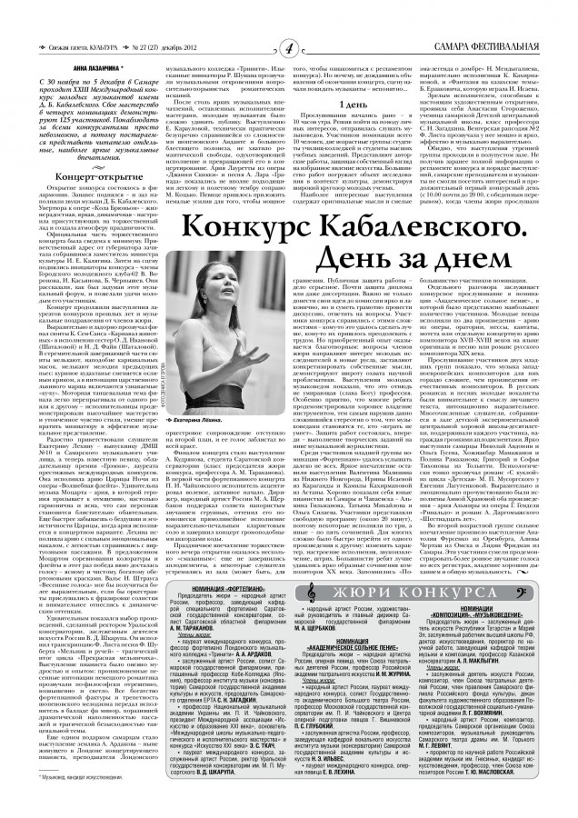 04-page-001