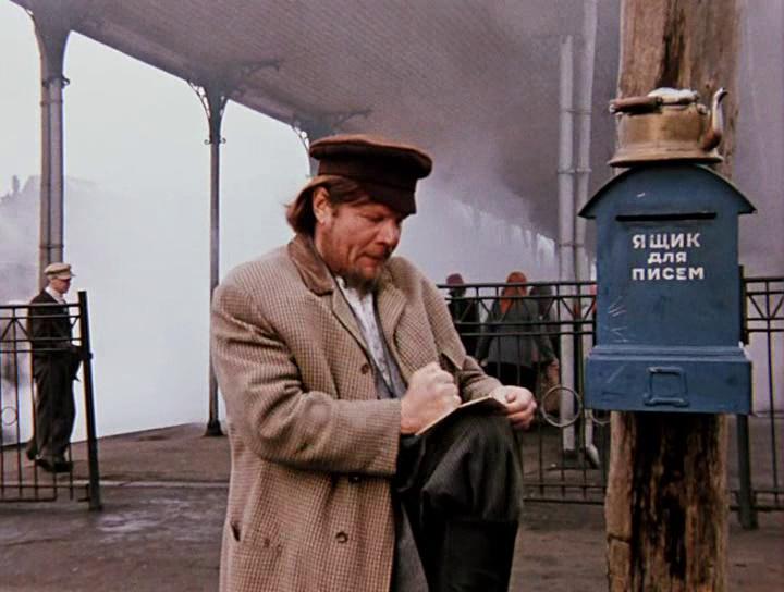 dvenadcat.stulev.1971.1.avi.image2