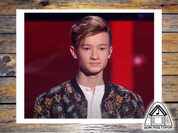 Прощай, Филипп Литвинов, дерзкий юноша из шоу «Голос»!