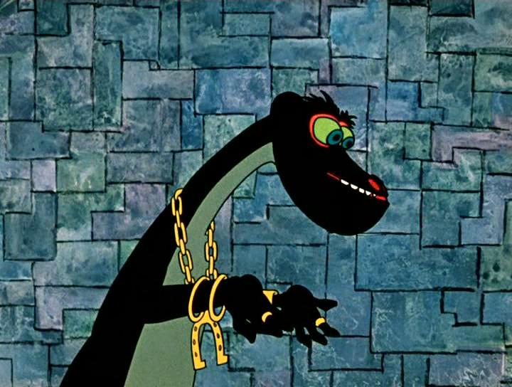 Басов Змей 1