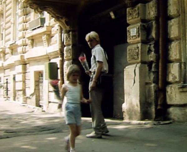 Харатьян с дочерью