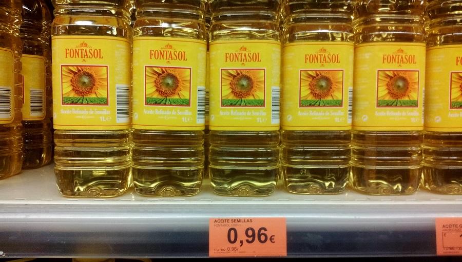 5подсолнечное масло