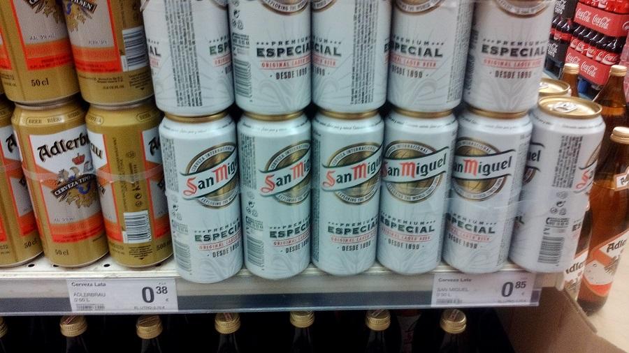 10баночка пива san migel