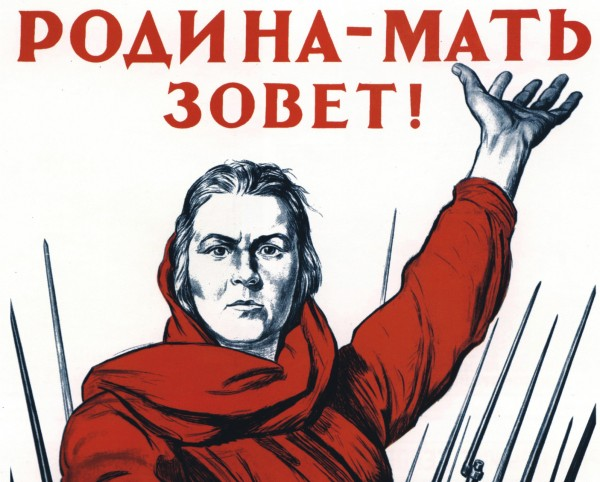 Кто был изображен на плакате «Родина-мать зовет»