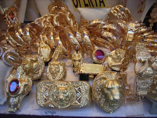 Что такое цыганское золото