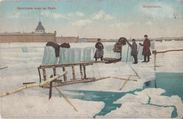 Исчезнувшая отрасль: торговля льдом