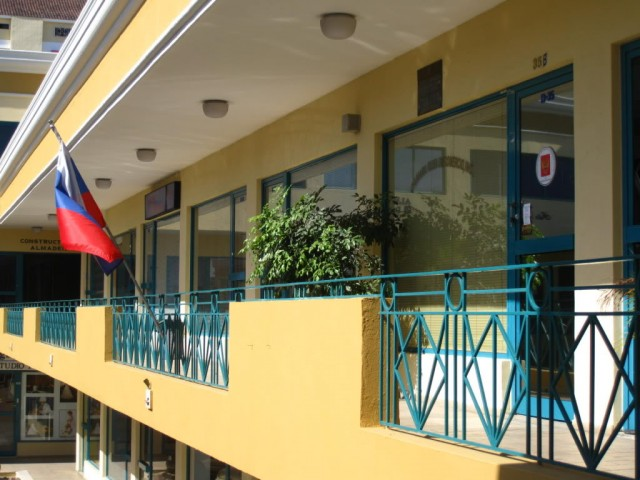 почетное консульство российской федерации в Санто Доминго