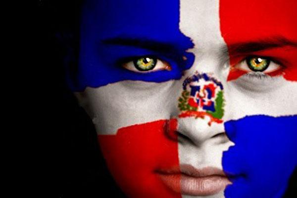доминиканский флаг, флаг доминиканской республики