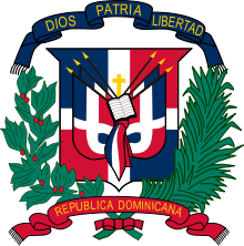 герб Доминиканской республики, герб доминиканы