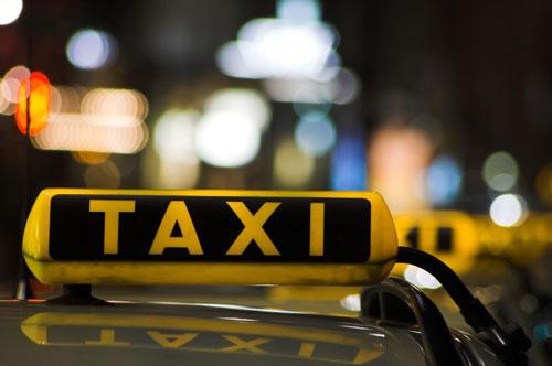 такси в Доминиканской республике