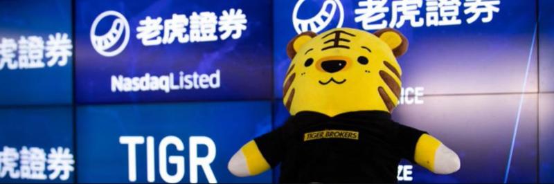 Tiger Brokers / Twitter