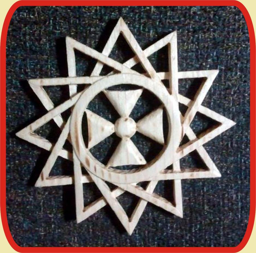 Звезда эрцгаммы вышивка фото 2