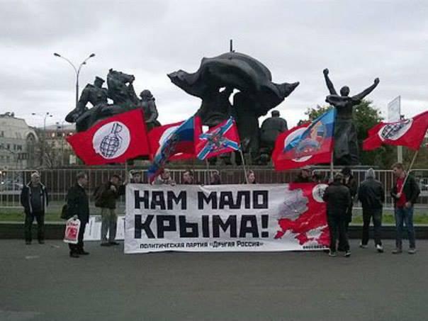 2015MaloKryma