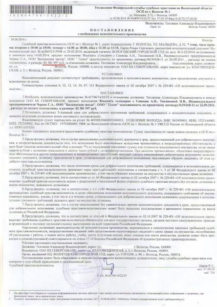 Малявин Максим - Записки психиатра, или Всем галоперидолу за счёт заведения