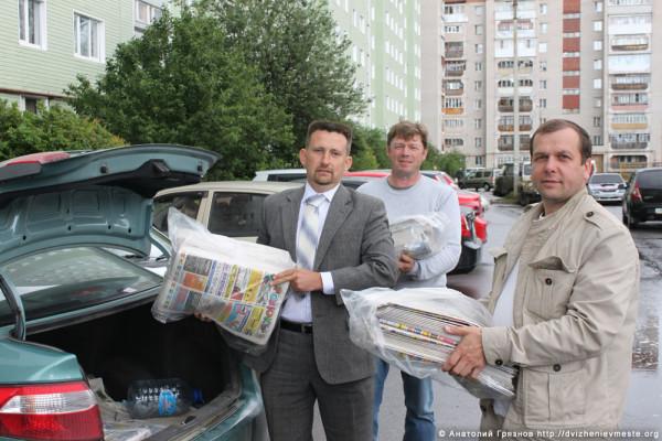 Доможировы и Евгений Молотов сдают макулатуру (2)