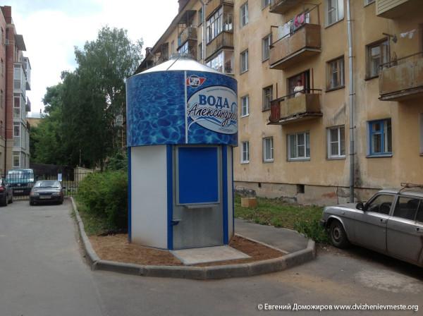 Вологда. Огородный переулок 3А (1)