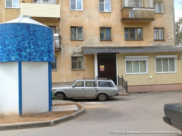 Вологда. Огородный переулок 3А (2)