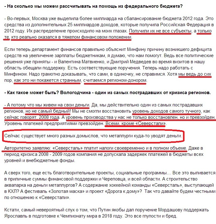 Вячеслав Позгалев - продолжение интервью