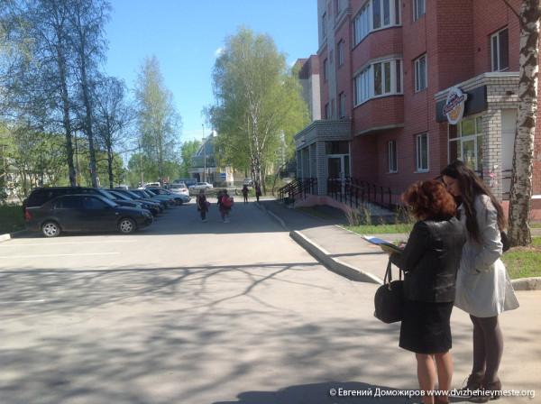 Ольга Смирнова на бульваре по улице Гагарина (1)