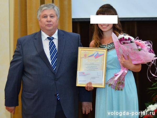 Александр Голованов, как бы Почетный гражданин города Вологды