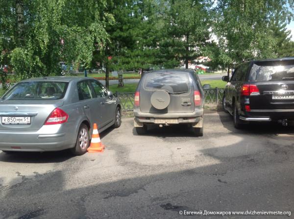 Александр Голованов, как бы Почетный гражданин города Вологды теперь конусы вернул (2)