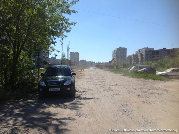 Вологда. Карлда Маркса и Фрязиновского (7)