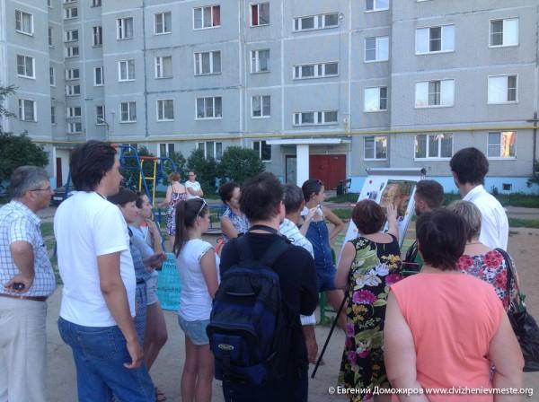 Вологда. Северная 17 (13)