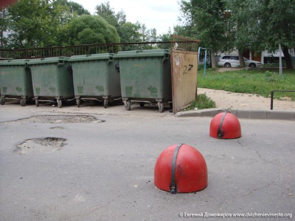 Вологда. Новгородская 9А (2)