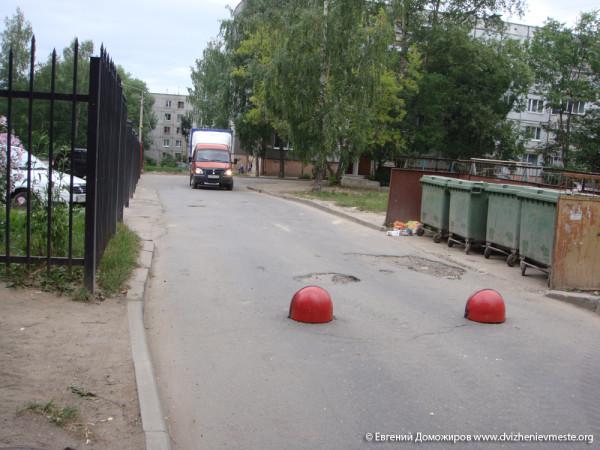Вологда. Новгородская 9А (3)