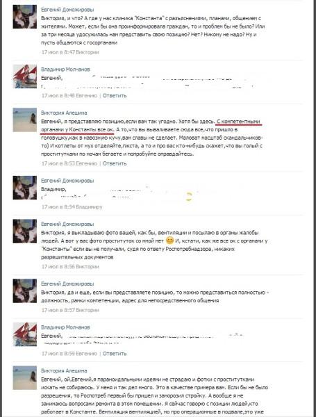 комментарий про компетентные органы от Виктории Алешиной