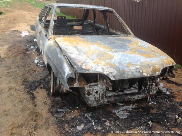 Поджоги автомобилей Евгения Доможирова (1)
