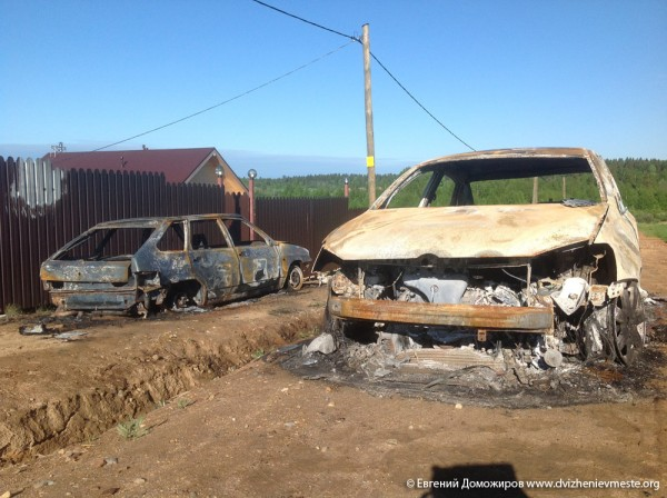 Поджоги автомобилей Евгения Доможирова (2)