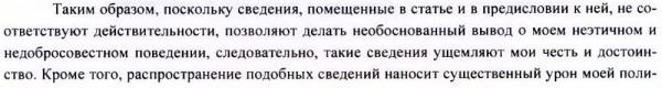 Евгений Перов нуждается в психологической помощи ч.1