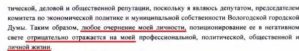 Евгений Перов нуждается в психологической помощи ч.2