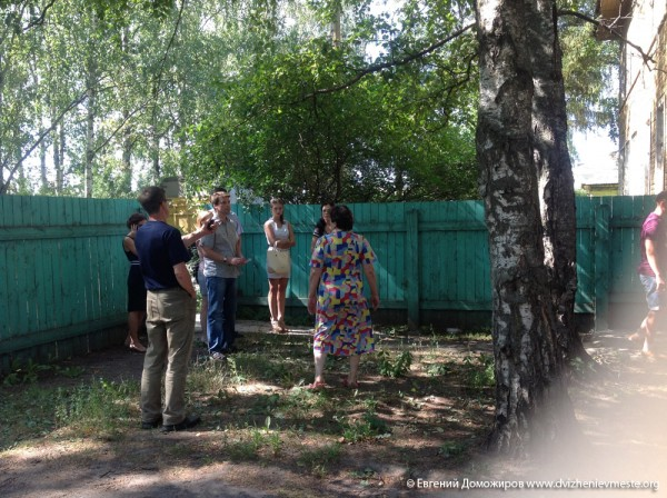 Вологда. Набережная 6-й Армии. Комиссия 5 августа 2014 года (1)