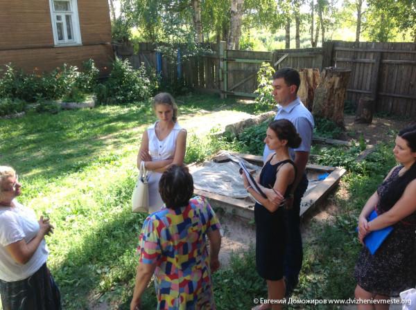 Вологда. Набережная 6-й Армии. Комиссия 5 августа 2014 года (7)