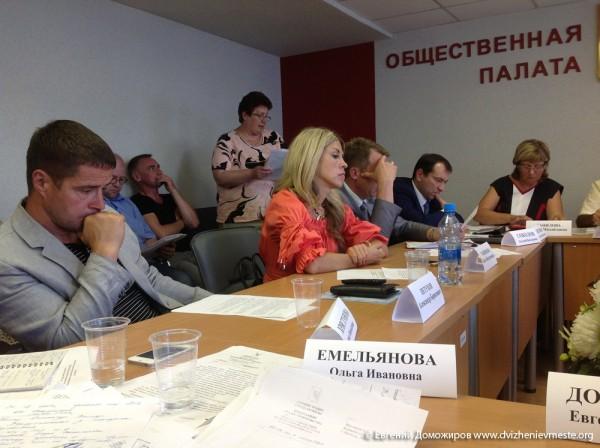 Круглый стол в Общественной палате Вологодской области по проблеме мелкорозничной торговли (4)