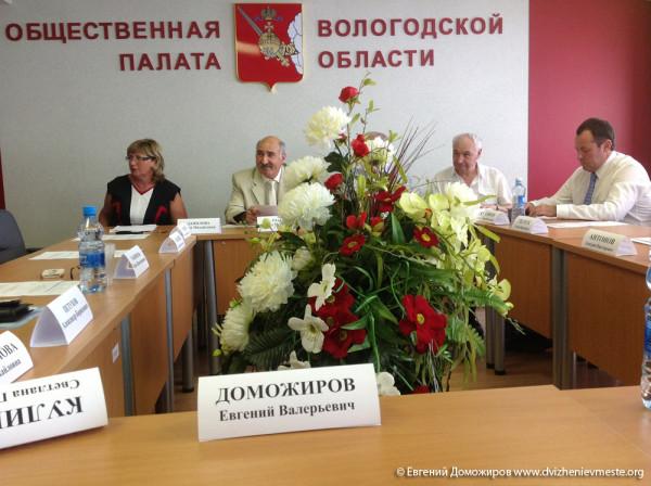 Круглый стол в Общественной палате Вологодской области по проблеме мелкорозничной торговли (1)