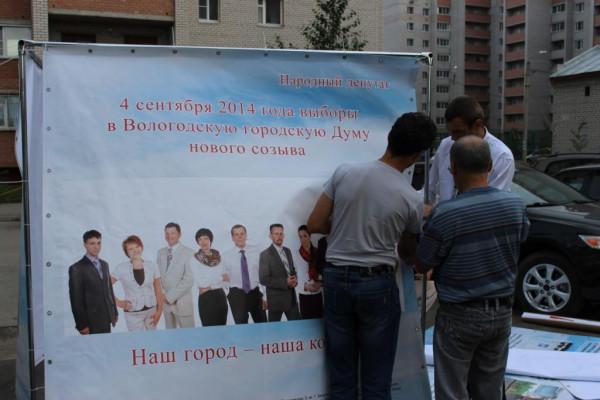 Евгений Доможиров на первой открытой встрече с избирателями (5)