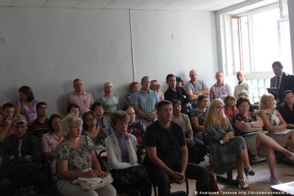 Собрание предпринимателей Вологды. 19 августа 2014 года (4)