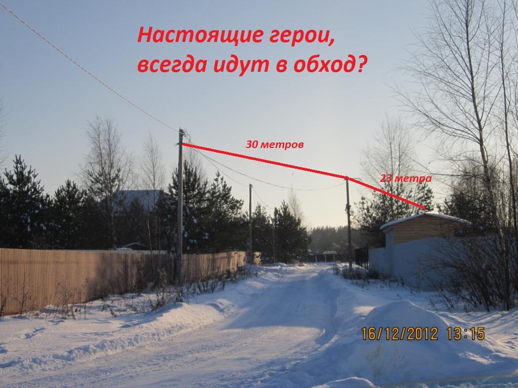 Маразм Череповецких энергетиков