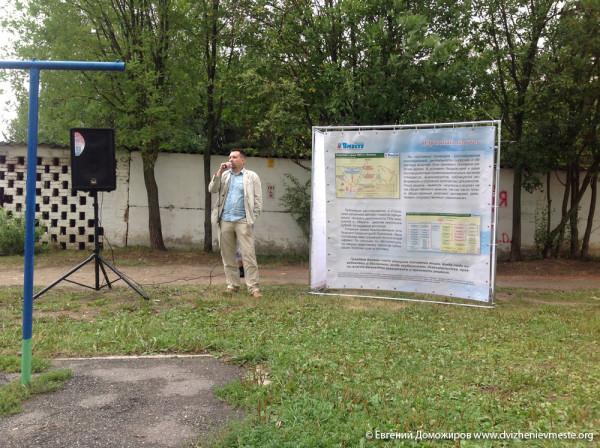 Выборы Вологодской городской Думы. Встречи. 22 августа  (1)