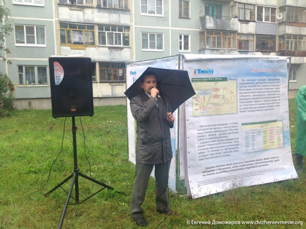 Выборы Вологодской городской Думы. Встречи. 27 августа  (2)