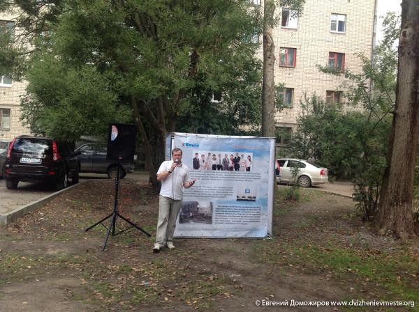 Выборы Вологодской городской Думы. Встречи. 31 августа  (5)