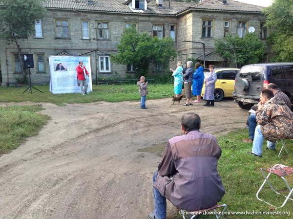 Выборы Вологодской городской Думы. Встречи. 31 августа  (7)