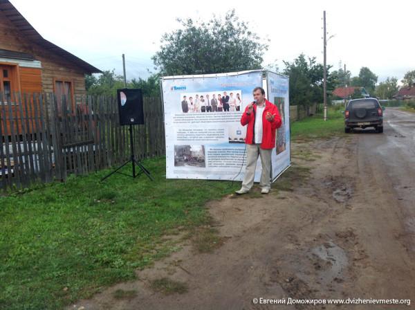 Выборы Вологодской городской Думы. Встречи. 31 августа  (10)