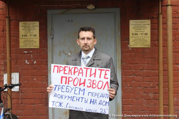 Проблема УК РЭС-3 Вологда (1)