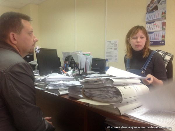 Проблема УК РЭС-3 Вологда (4)