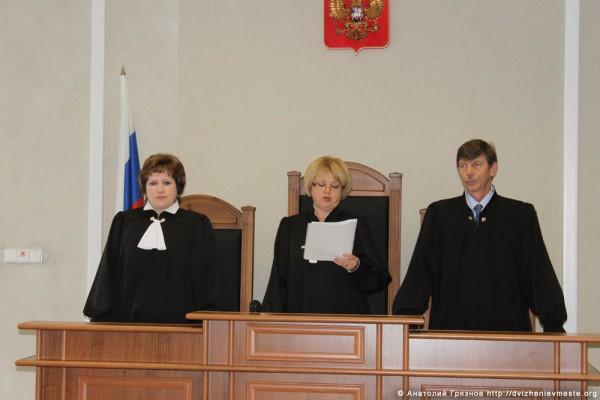Судьи Вологодского областного суда