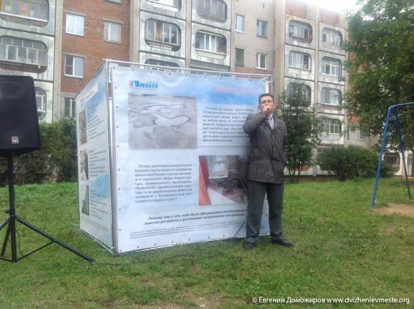 Выборы Вологодской городской Думы. Встречи. 3 сентября (1)